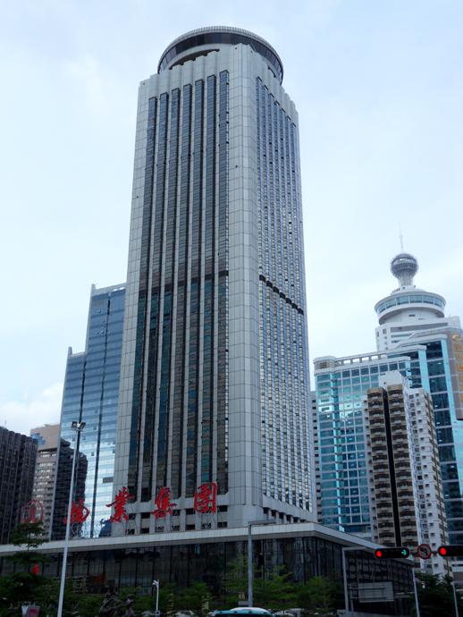 1985年建成的國貿大廈。新華社圖