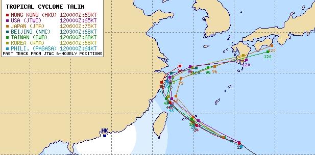 颱風泰利預料不會登陸台灣直接北上。網上圖片