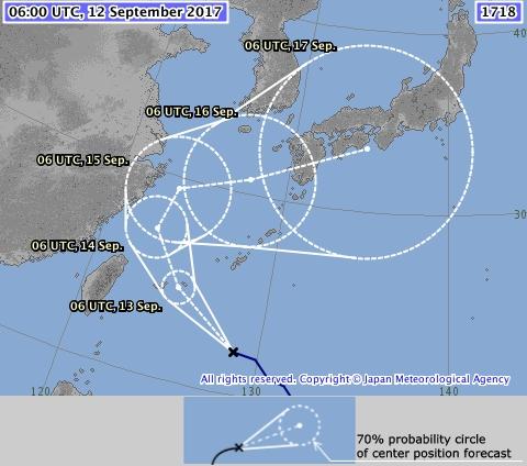 日本氣象廳預料泰利會趨向日本九州。