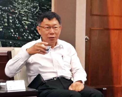 台北市長柯文哲。資料圖片
