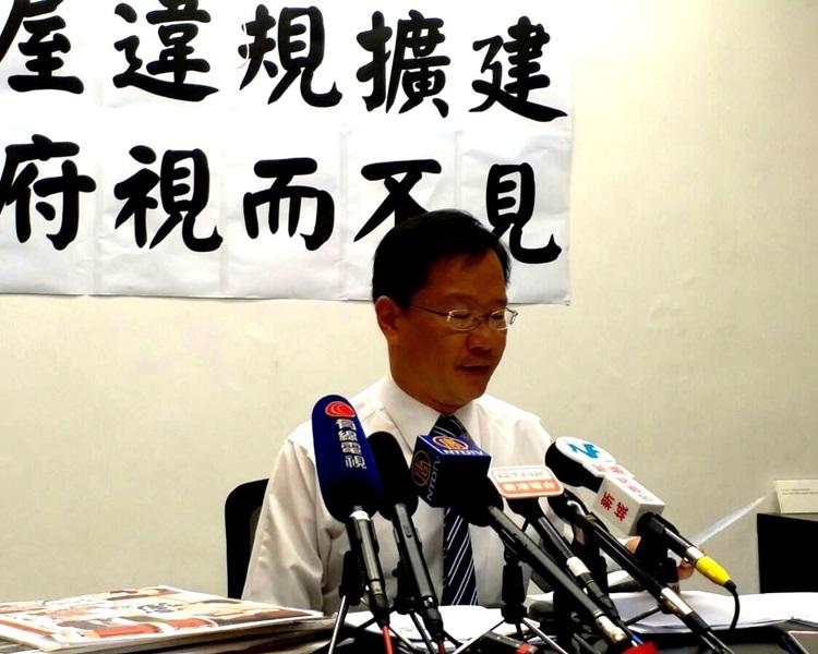 郭家麒批評地政總署「先易後難」的優次政策不當。