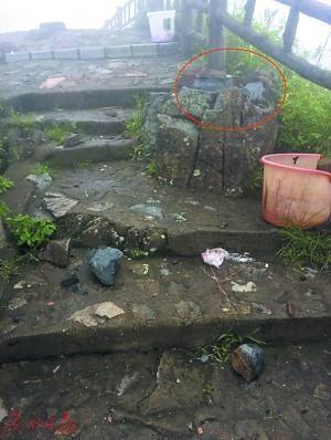 大石亦被電爆。網上圖片