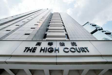上訴庭上月開庭處理案件後,法官裁定青年上訴得直,其定罪及判刑被撤銷,案件發還由另一位法官重審。