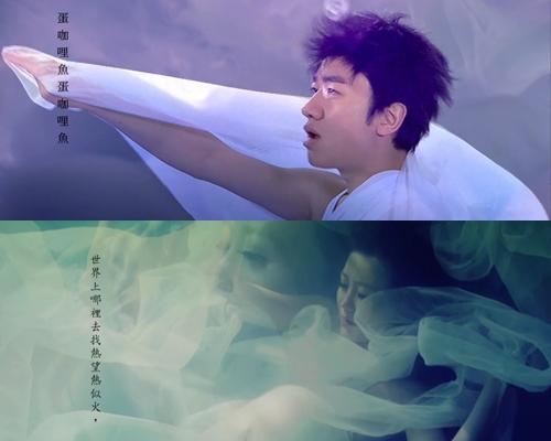 王祖藍惡搞吳若希的洗腦歌《越難越愛》,成首歌只唱「咖哩魚蛋」4字。