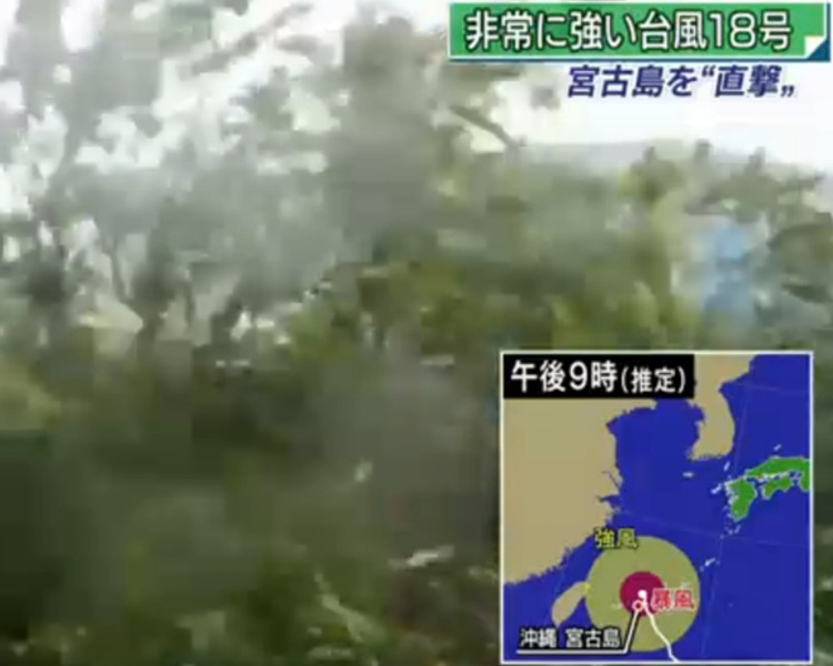 沖繩縣宮古島在24小時內所錄得的雨量,創下50年來的最高紀錄。NHK圖片