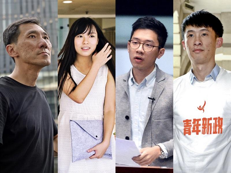 明年3月11日將就姚松炎、游蕙禎、羅冠聰及梁頌恆的議席空缺進行補選。資料圖片