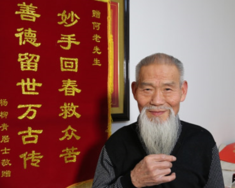 天津老中醫何秀奎在行醫的58年中分文不收,已為逾52萬人診治。網圖