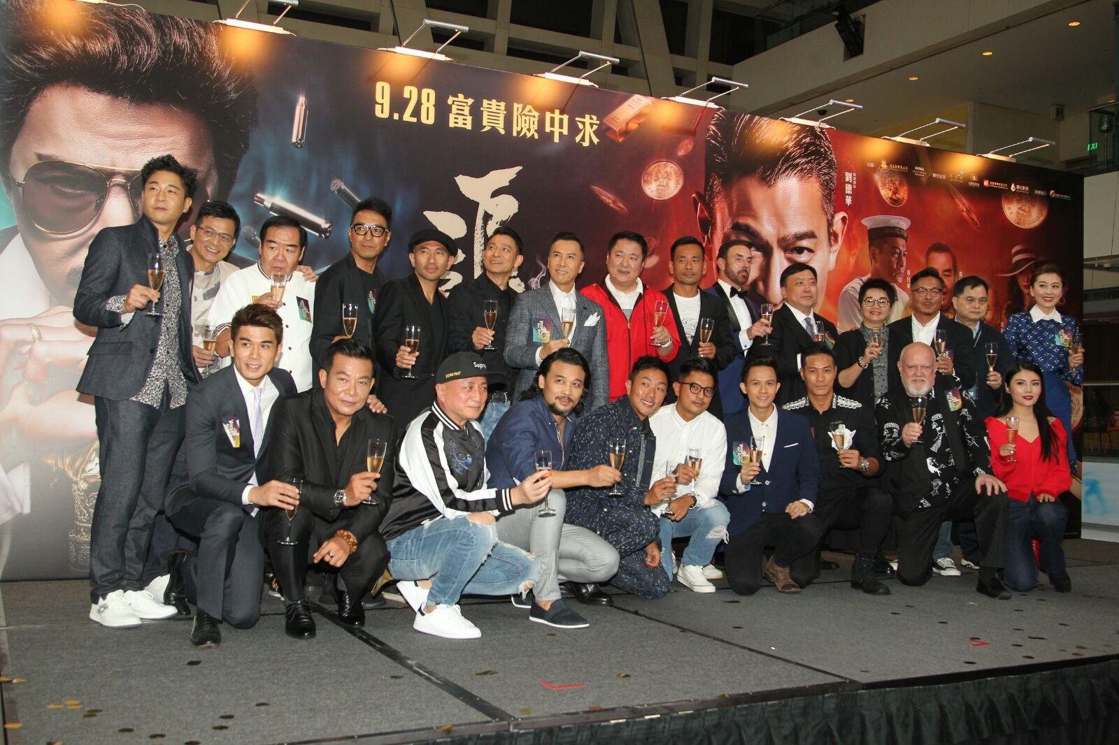 電影《追龍》昨晚舉行首映禮。