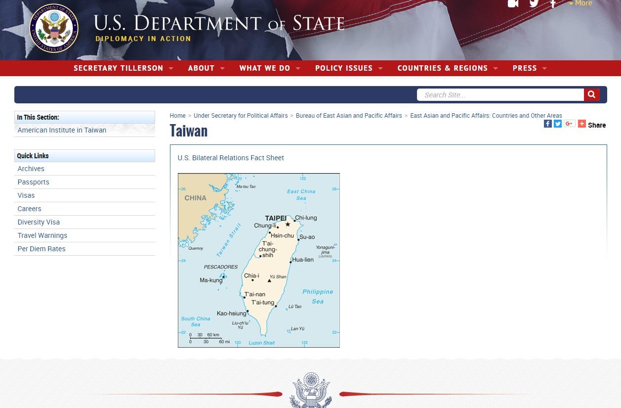 美國國務院網站在台灣頁面已經刪除中華民國國旗。網上圖片
