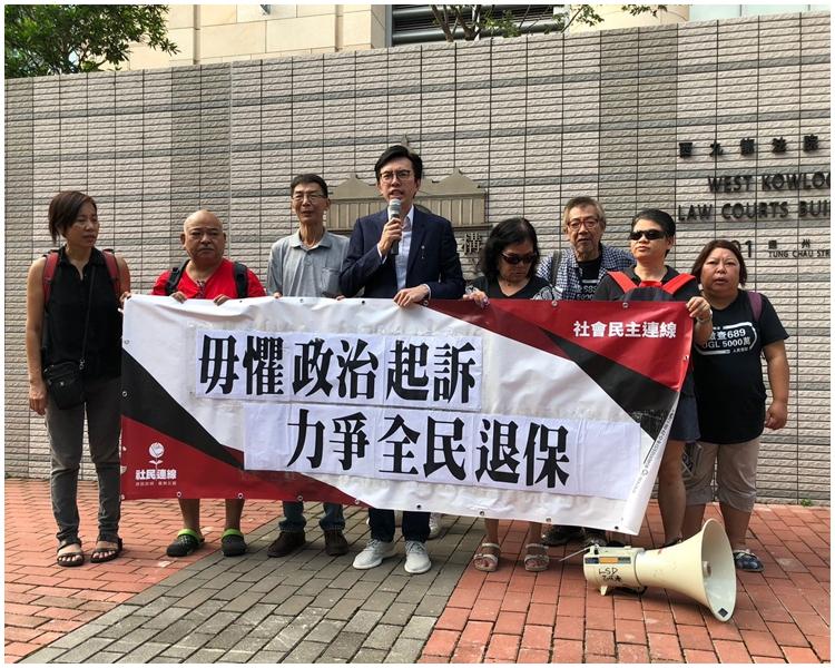 社民連多名成員在法院外聲援吳文遠(左四)。