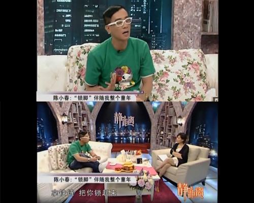 陳小春談及童年往事。(網圖)