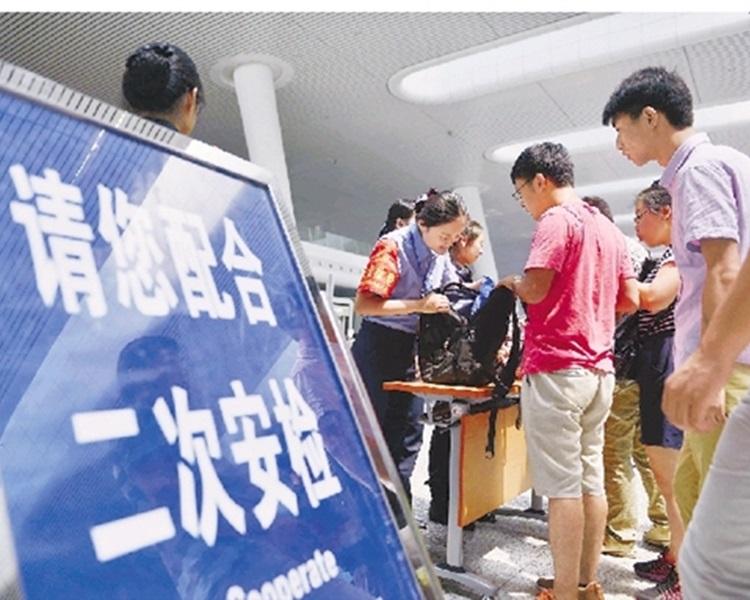 上海三大火車站將對進入北京的列車實施「二次安檢」。網圖