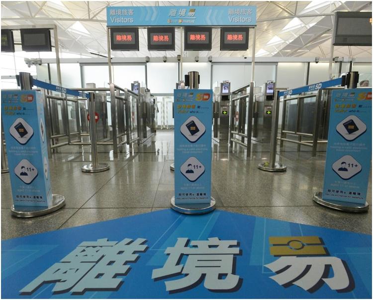 「離境易」率先開放10條 e-道供旅客使用。
