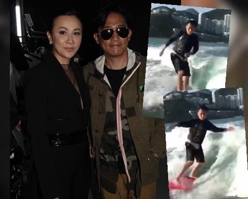 偉仔滑水的英姿獲劉嘉玲大讚。