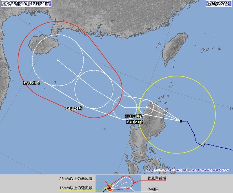 日本預測卡努趨以颱風強度向海南。日本氣象廳