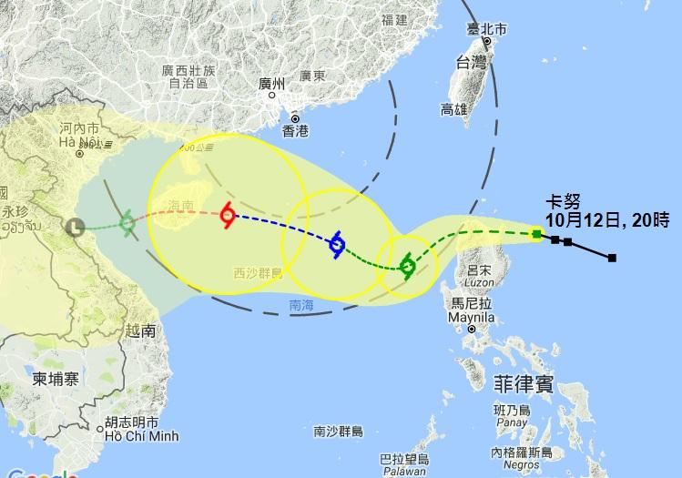 天文台預測卡努會在香港400公里附近掠過