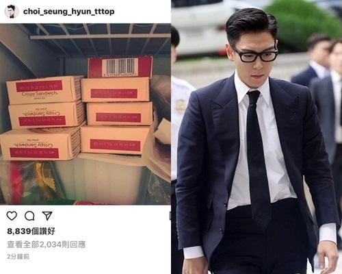 T.O.P自出庭聽從裁決後就沒再露面,晚上的貼文曾帶給粉絲驚喜。