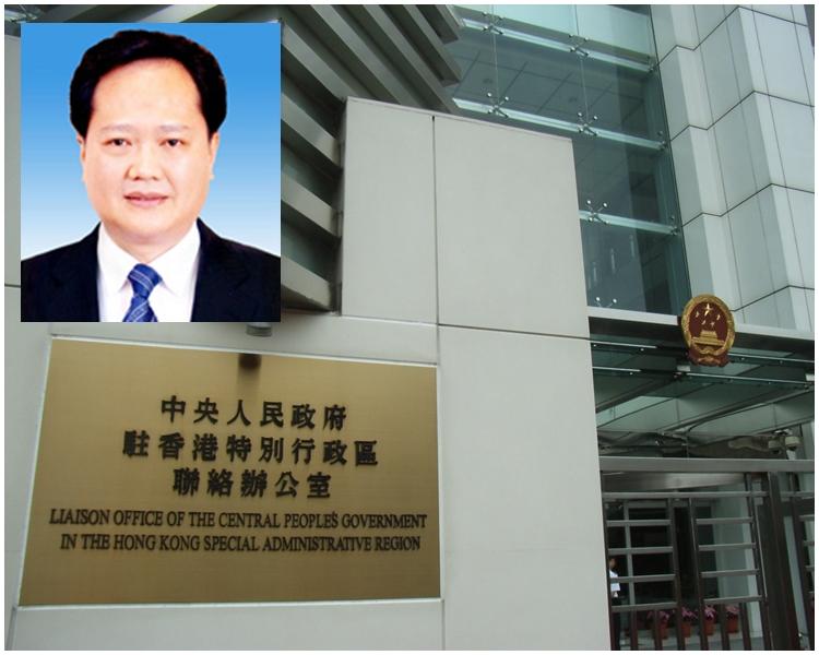 中聯辦副主任陳冬(小圖)。中聯辦網頁圖片