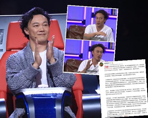 《中國新歌聲》節目組指陳奕迅的節目內容被斷章取義。