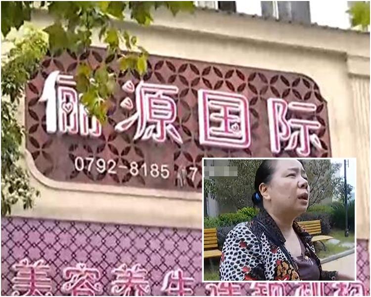 江西九江李女士參加美容院免費泰國旅遊團,被安排到當地醫院進行體檢,結果向院方支付了13.7萬元人民幣(約16萬港元)治療費。網圖