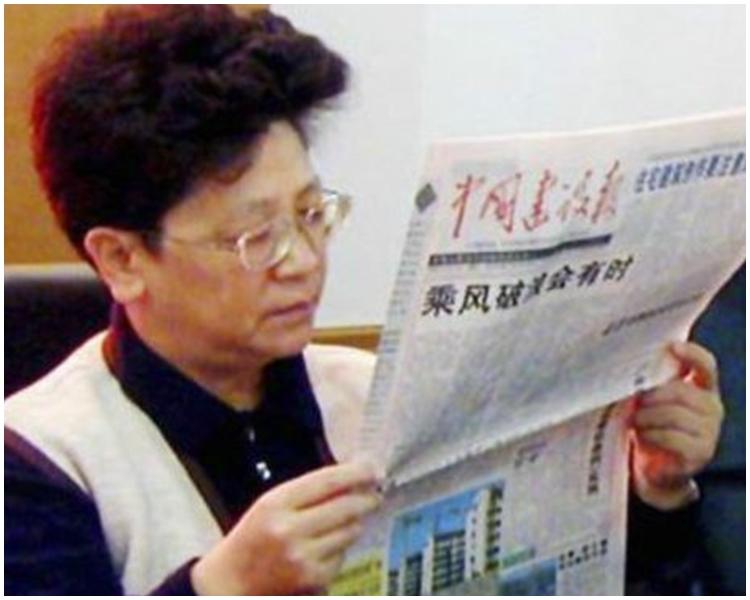 「第一女巨貪」楊秀珠。資料圖片