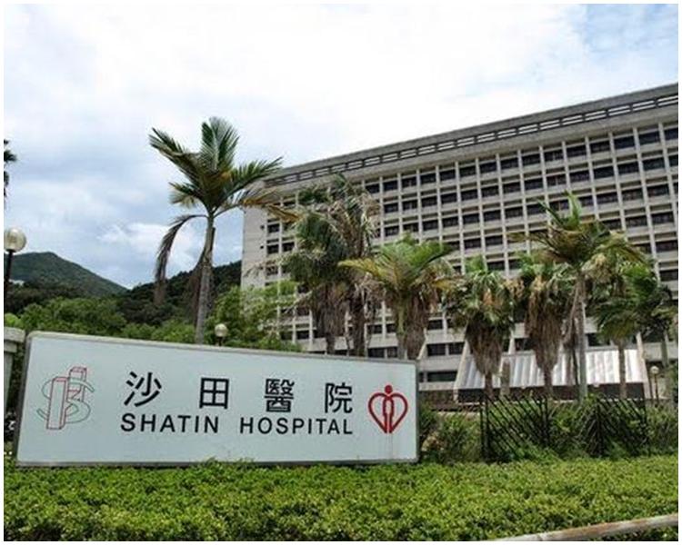 沙田醫院。資料圖片