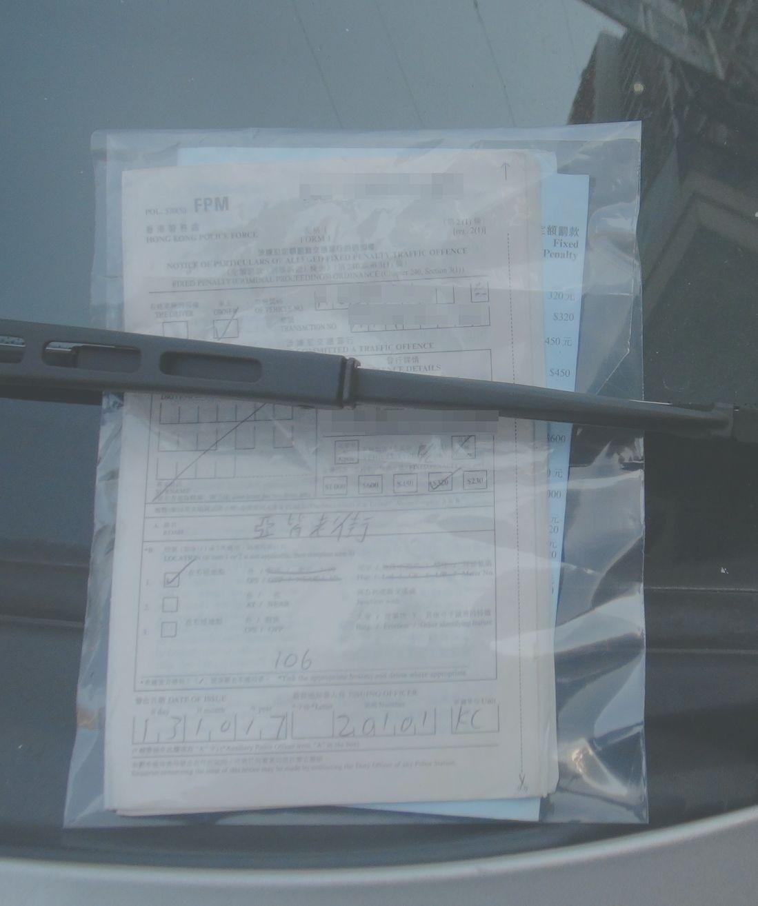 軍裝警員發出的告票。林思明攝