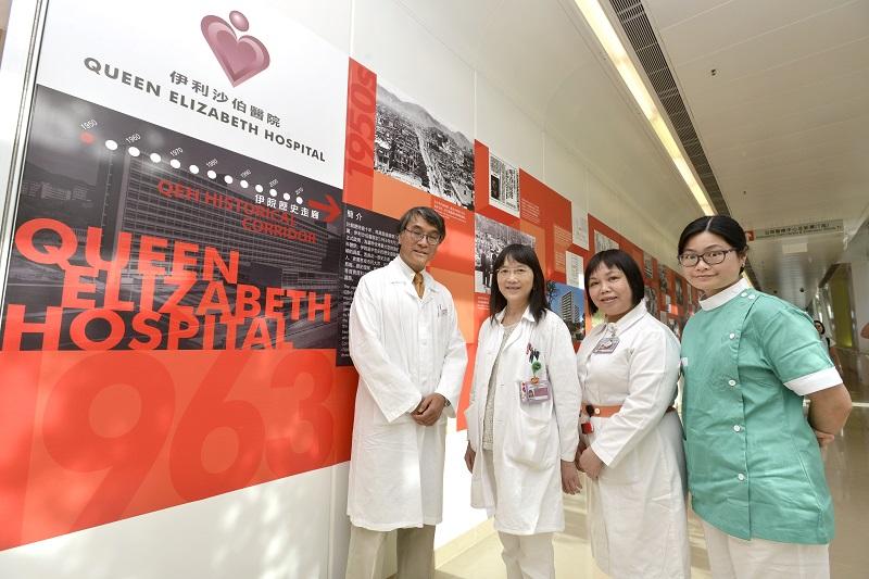 4位伊院「老臣子」包括(左起):副行政總監黃傑輝,醫生李淑嫻,護士談敏茹,健康服務助理勞寶芝。