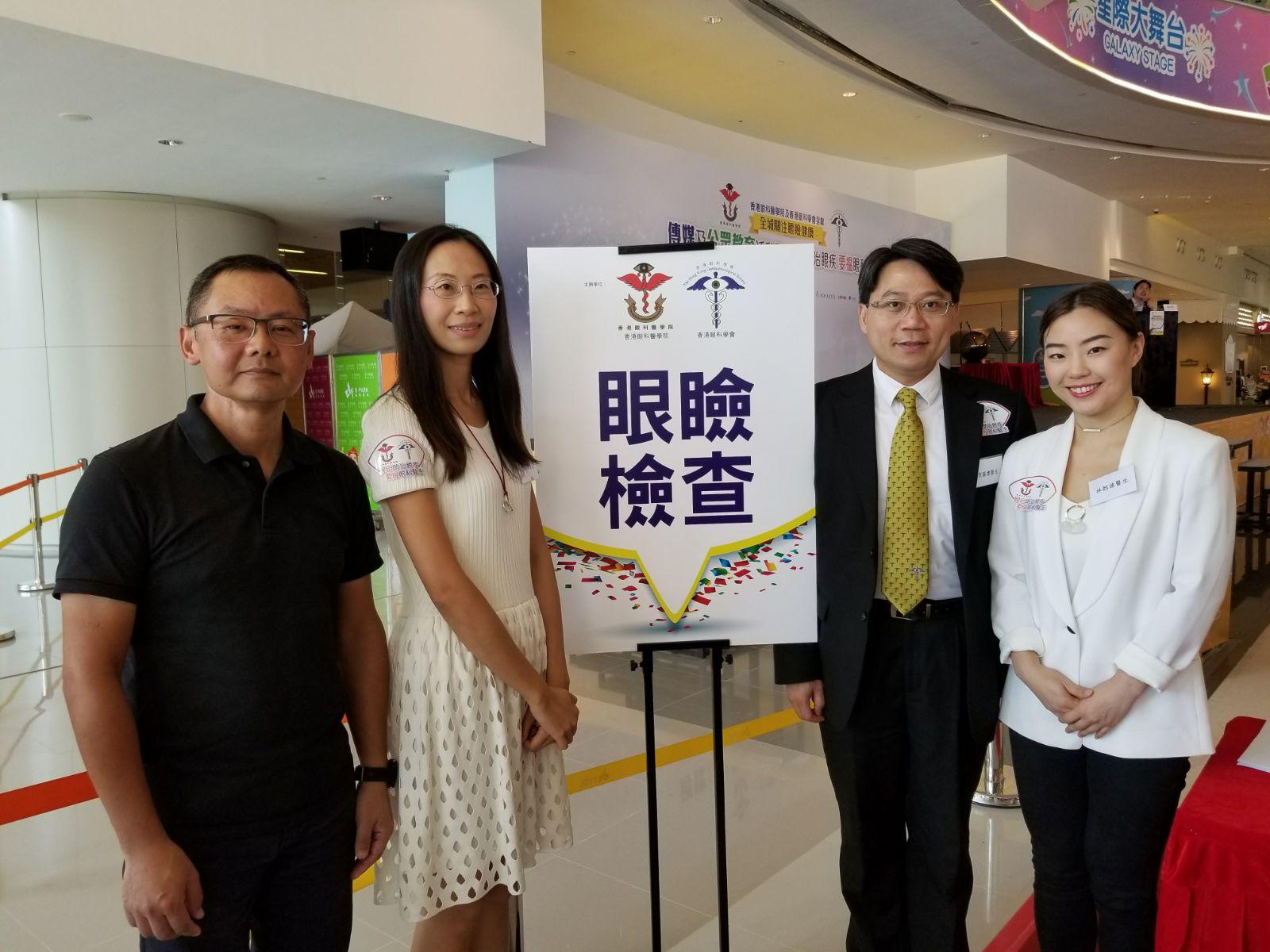 曾患癌的黃先生(左一)、李琬微(左二)。