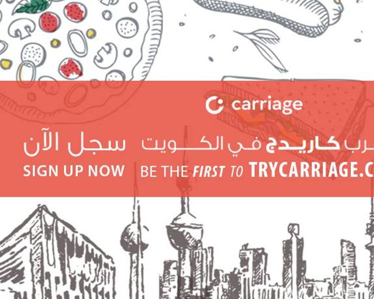 總部位於科威特的Carriage,創業短短一年即闖出名堂,被網上外賣龍頭級企業Delivery Hero收購。