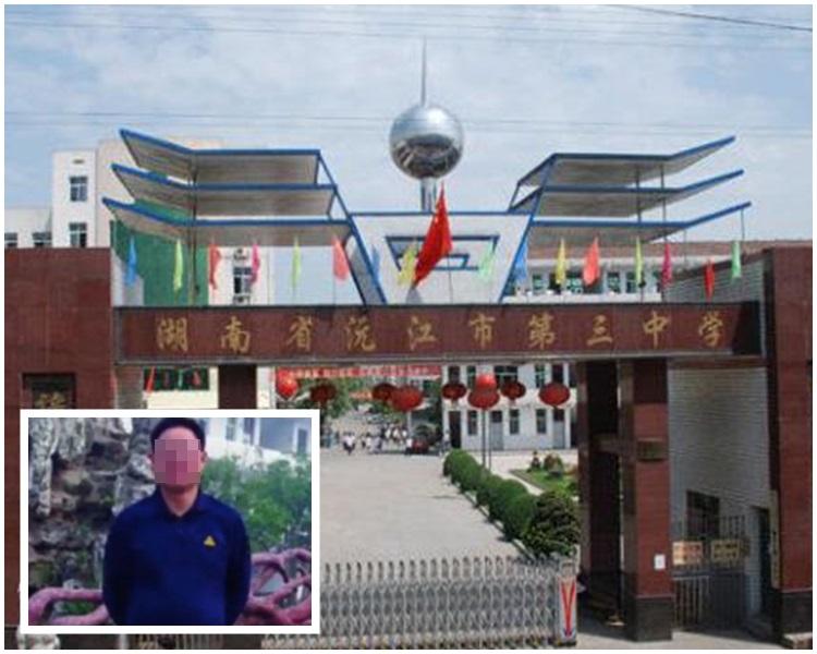 湖南一名中學老師學生刺死。網上圖片