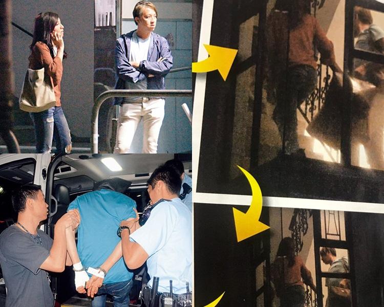 陳嘉倩與金毛男友同返香閨;2013年5月,陳志遠因持刀禁錮前女友陳思琦被捕。(《東周刊》圖片)