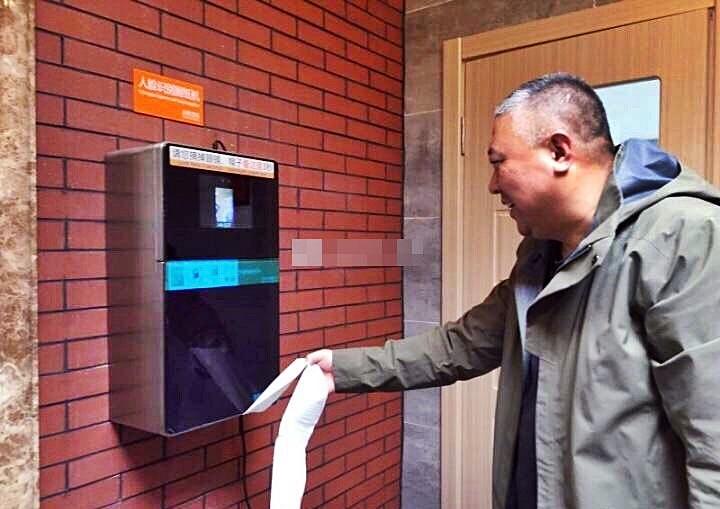 內地出現星級公廁設人臉識別廁紙機。