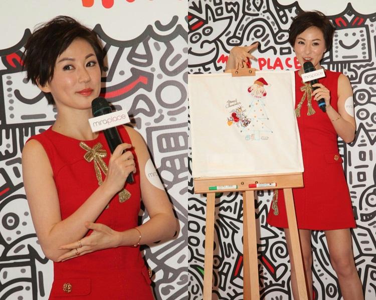 劉心悠短髮Look都好靚。