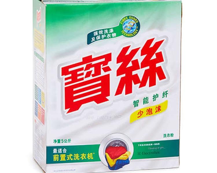 「寶絲」洗衣粉。網上圖片