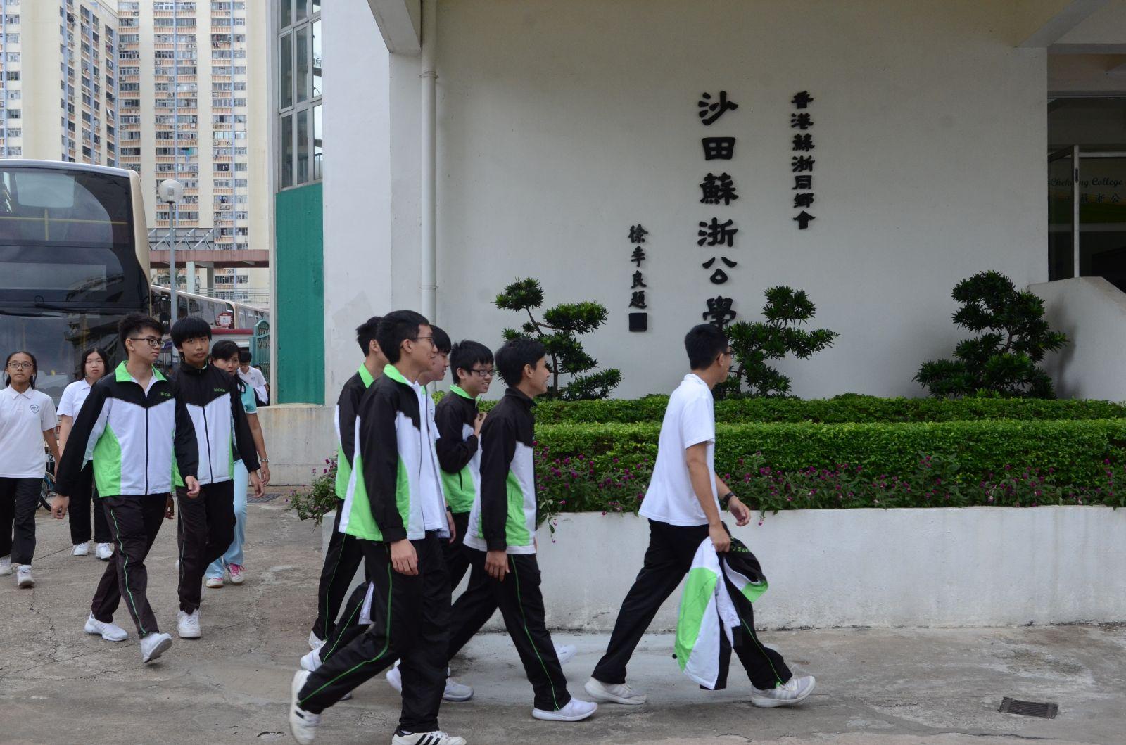 沙田蘇浙公學爆肺癆八人中招,疑同一源頭感染 。