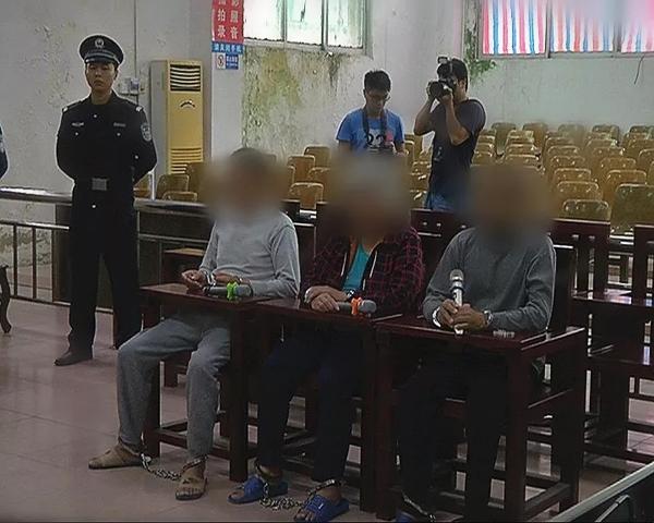 三名疑犯分別是區姓男子、李姓女子及陳姓男子。網上圖片