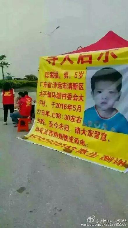 兒子被拐後,陳父不斷在微博發文尋兒。也在街上掛上「尋子」大橫額。網上圖片