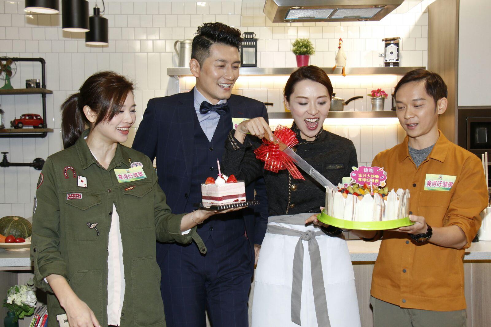 麥美恩、袁文傑、鄧智堅為煒哥送上生日蛋糕。