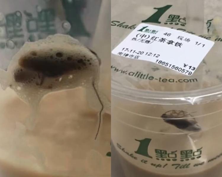 劉女士喝到一半後發現杯中有一隻蟑螂。