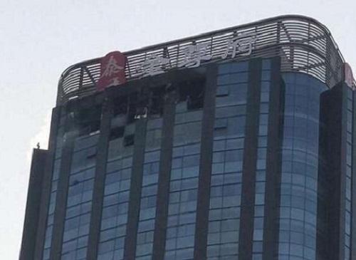 商業大廈38樓發生火警。 網上圖片