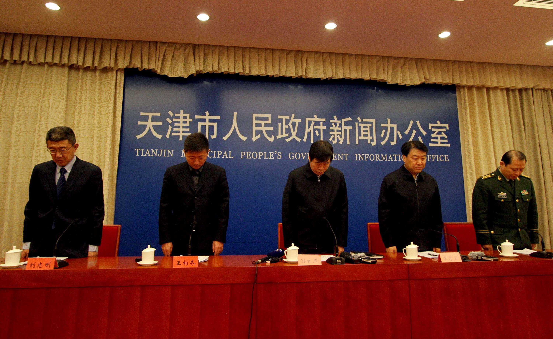 副市長孫文魁在記者會中鞠躬道歉。