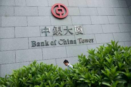 中銀香港傳研究購入中行的新加坡資產。新華社