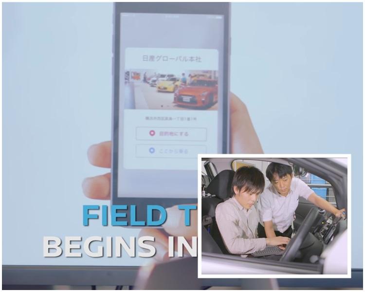 乘客可以使用智能手機應用程式叫車。網圖