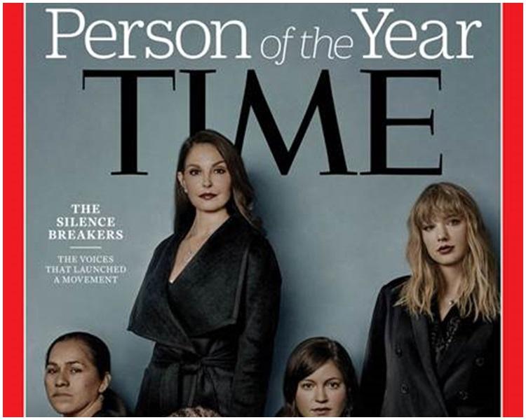 新一期封面將包括女演員艾殊利朱迪 (Ashley Judd)、歌手泰勒絲 (Taylor Swift) 及前Uber工程師蘇珊福勒 (Susan Fowler)。