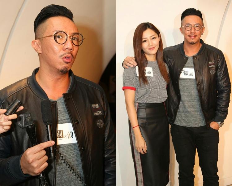 張繼聰和衛詩雅出席電影《告別之前》試映場活動。