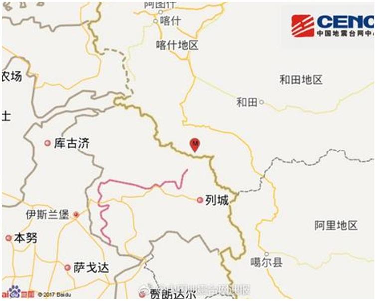新疆地震局官方微博