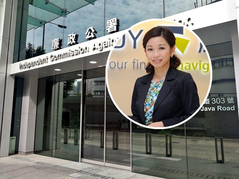 廉政公署今清晨突搜康宏環球控股有限公司(1019)副主席馮雪心寓所,並把她帶回廉署總部。