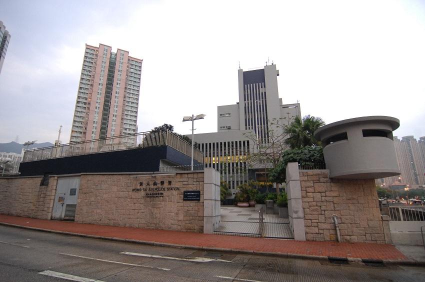 警東頭邨外截可疑男,檢3.3萬元霹靂可卡因。資料圖片