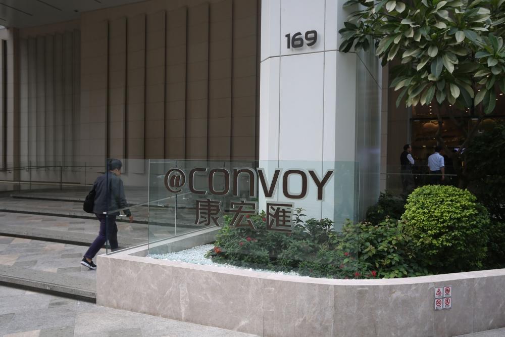 「康宏」位於北角總部。資料圖片